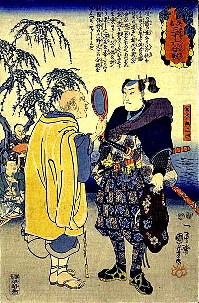 10 remek tanács a híres Mijamoto Mushashi japán kardforgató szerzetestől filozófustól, tanítótól!