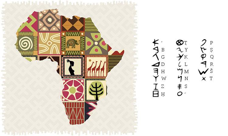 3 afrikai közmondás, amelyből sokat tanulhatsz!