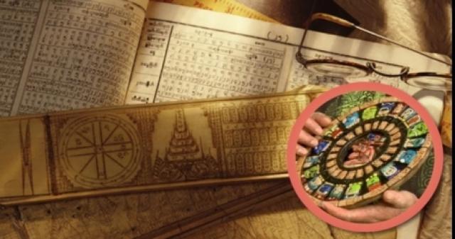 Maja horoszkóp - nézd mit mond rólad a világ legpontosabb horoszkópja